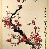 董寿平红梅,纸木立轴,日本回流,
