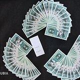 第四套人民币两 贰 2 1980年2 两 贰 8002连号