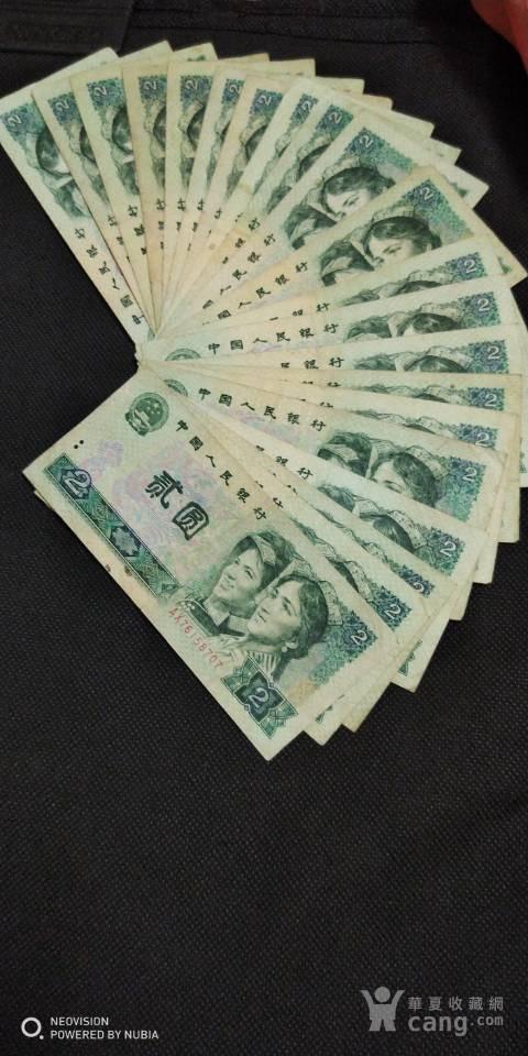 第四套人民币两元2元贰元1980年二元2元绿钻一百802绿钻图4