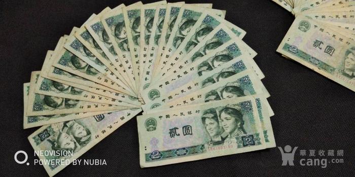 第四套人民币两元2元贰元1980年二元2元绿钻一百802绿钻图7