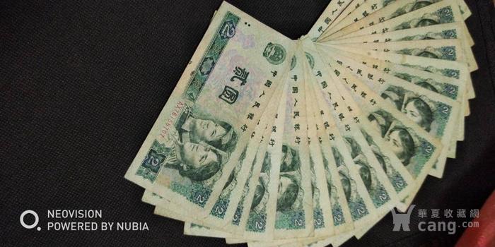 第四套人民币两元2元贰元1980年二元2元绿钻一百802绿钻图10