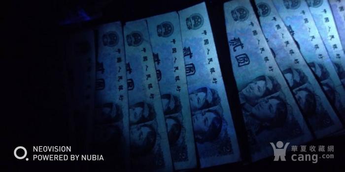第四套人民币两元2元贰元1980年二元2元绿钻一百802绿钻图12