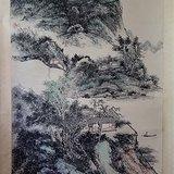黄宾虹  山水