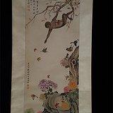 金城  猴戏彩蝶