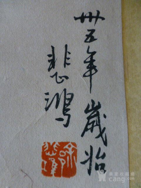 徐悲鸿鹰作品图5