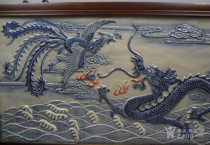 晚清青花釉里红龙凤纹瓷图5