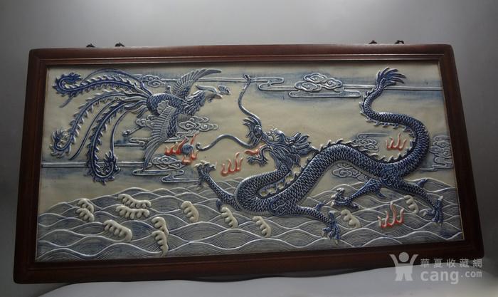 晚清青花釉里红龙凤纹瓷图2