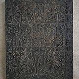 清早期财神棠梨木雕版