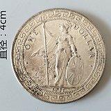 一枚壹圆银币