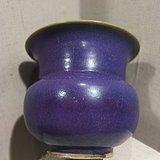 钧窑紫均釉渣斗花盆