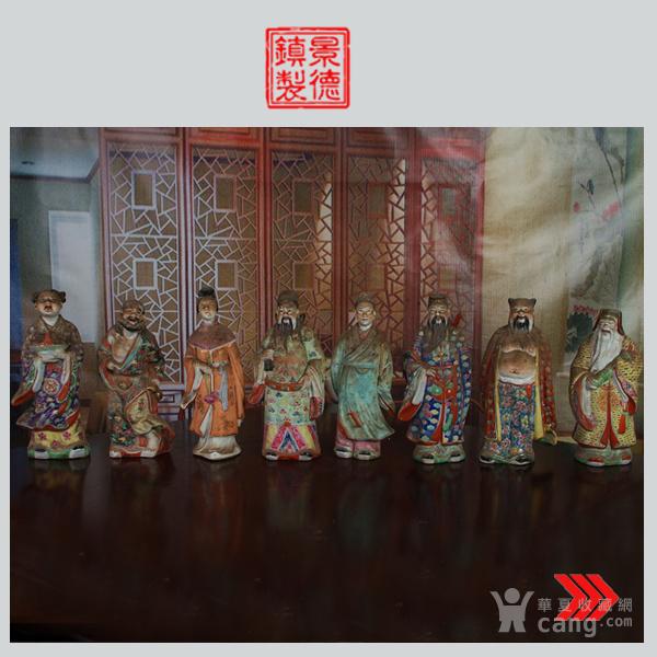 文革老厂瓷器 站八仙雕塑一套图1