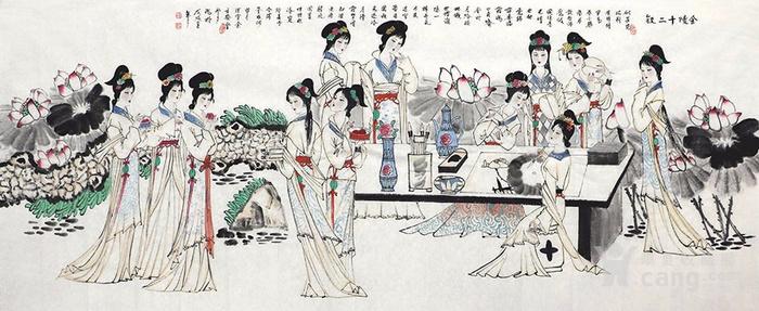 刘学多  183 小八尺国画人物 带合影 图4