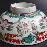 1043 古玩古董瓷器收藏清代同治年款大尺寸福寿纹大碗