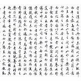 李庆丰  183 四尺书法