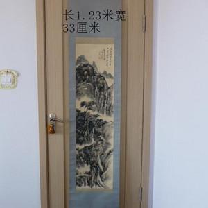 黄宾虹峨眉记游作品