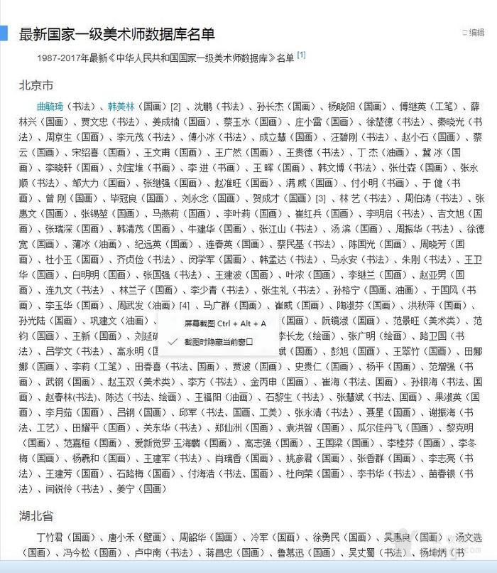 国画山水 峡江图4