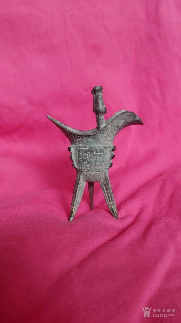 战汉时期青铜酒爵杯图3