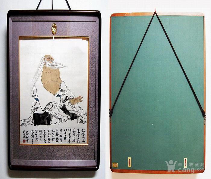 当代著名画家家 范曾《老子》图1