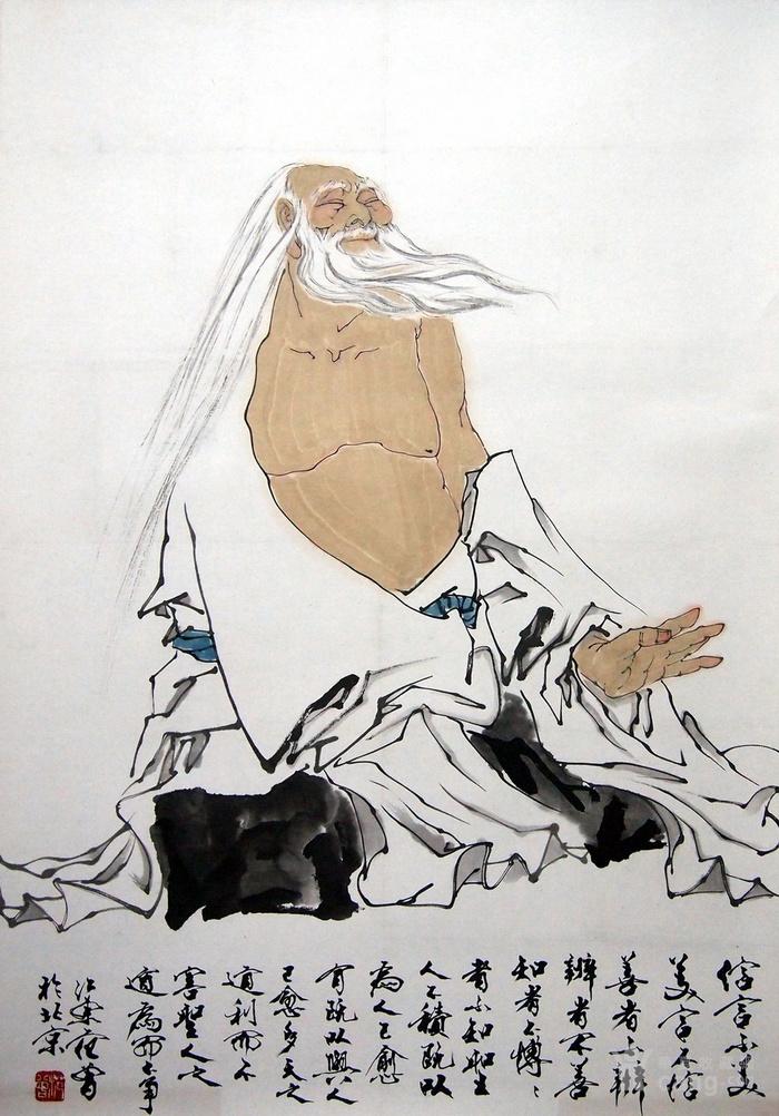 当代著名画家家 范曾《老子》图2