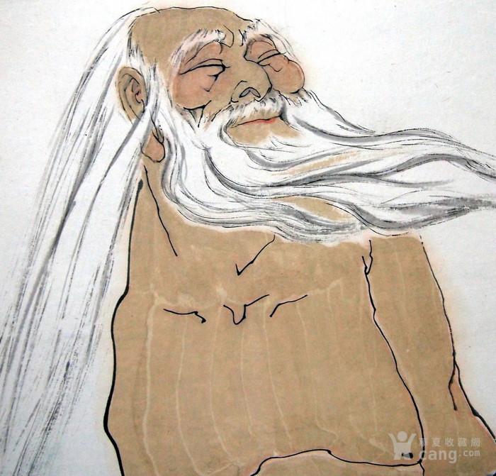 当代著名画家家 范曾《老子》图5