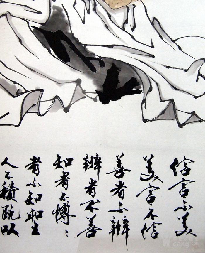 当代著名画家家 范曾《老子》图6