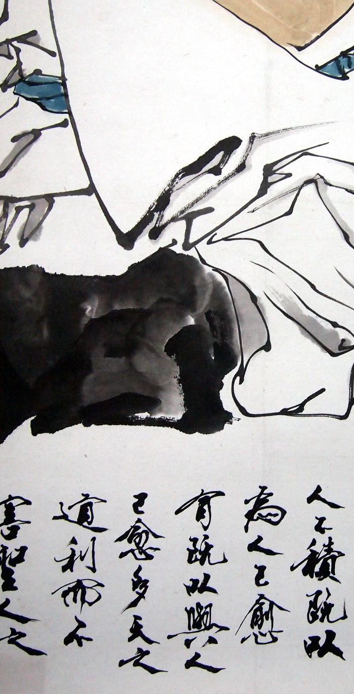 当代著名画家家 范曾《老子》图7