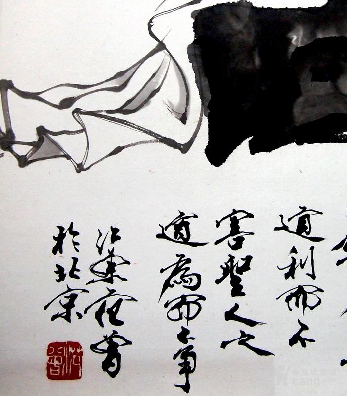 当代著名画家家 范曾《老子》图8