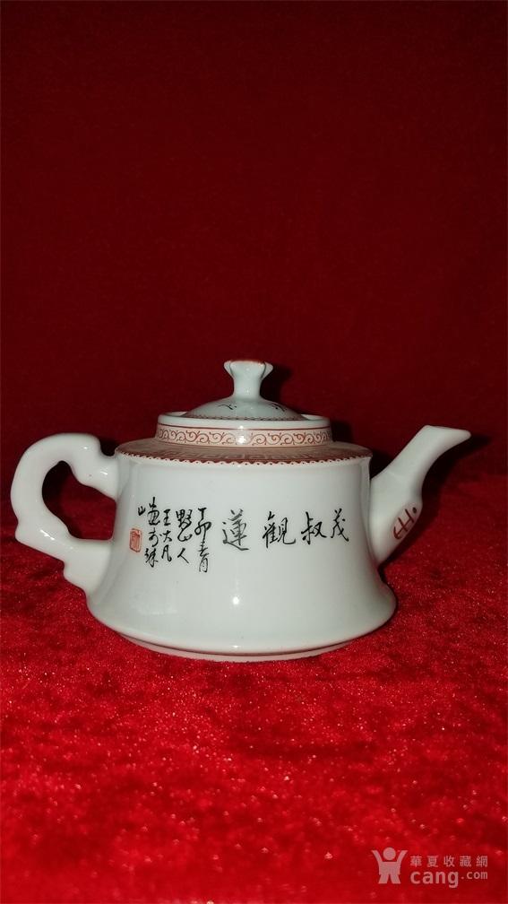 浅降彩茂叔观莲茶壶图3
