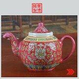 手绘红洋莲鹰嘴壶 茶壶