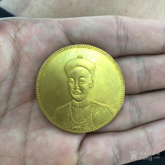 清代传世金币广东省造光绪元宝老金币收藏图1