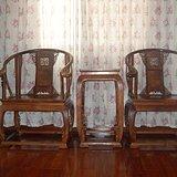 三件套圈椅