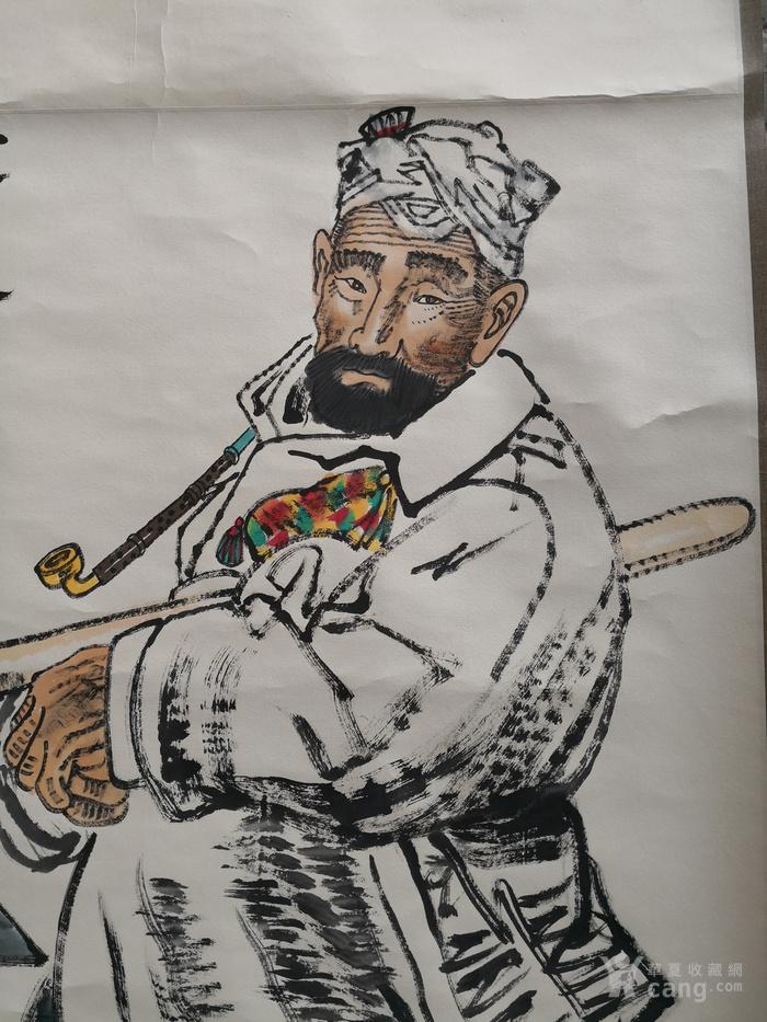 刘文西《精品人物画》
