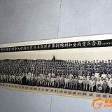 长2.70米 毛主席及老一辈领导人合影照