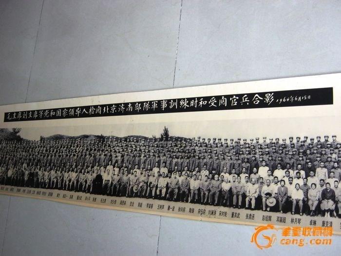 长2.70米 毛主席及老一辈领导人合影照图1