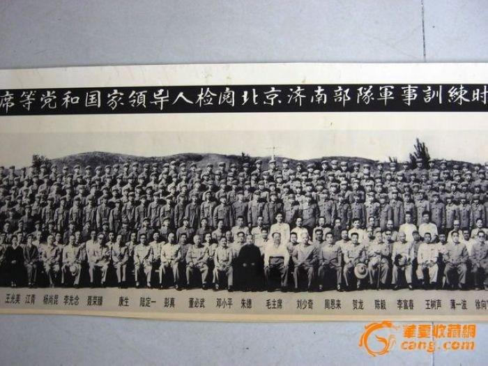 长2.70米 毛主席及老一辈领导人合影照图2