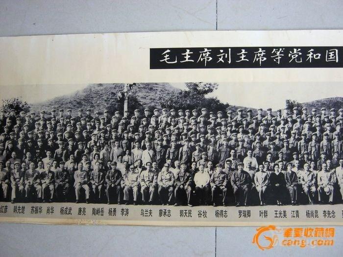 长2.70米 毛主席及老一辈领导人合影照图3