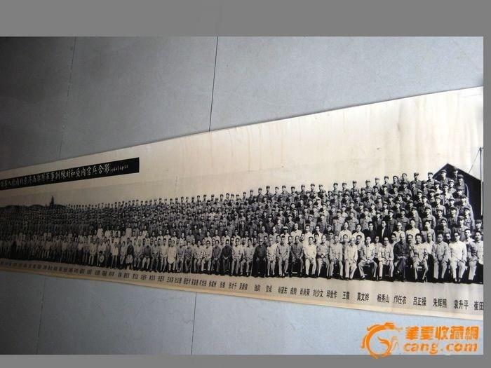 长2.70米 毛主席及老一辈领导人合影照图7