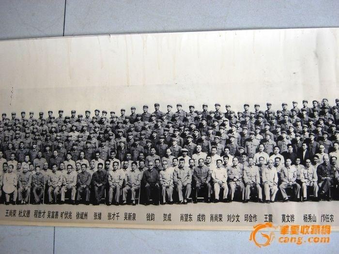 长2.70米 毛主席及老一辈领导人合影照图5