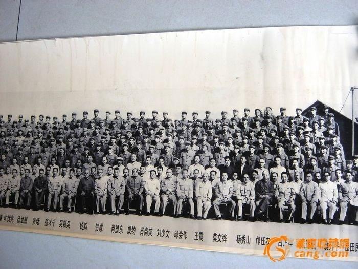 长2.70米 毛主席及老一辈领导人合影照图6