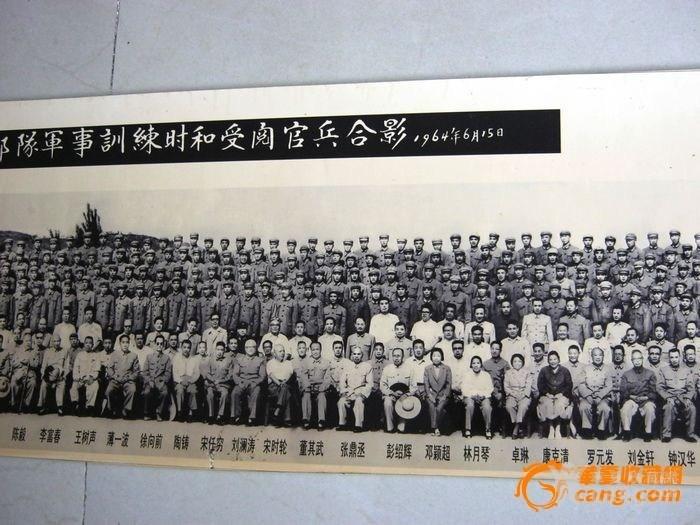 长2.70米 毛主席及老一辈领导人合影照图4