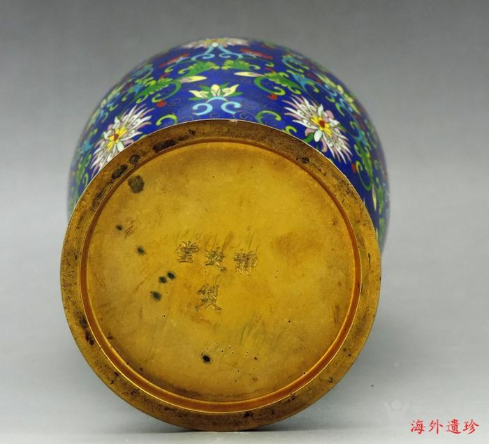 清末 民国 静逺堂制 铜胎 掐丝 珐琅 缠枝莲纹瓶图9