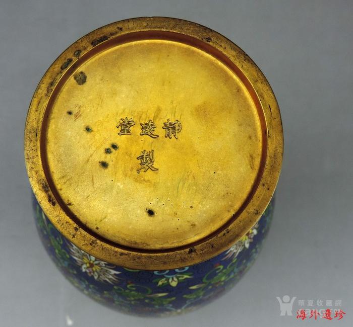 清末 民国 静逺堂制 铜胎 掐丝 珐琅 缠枝莲纹瓶图10