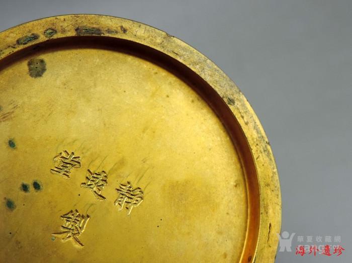 清末 民国 静逺堂制 铜胎 掐丝 珐琅 缠枝莲纹瓶图11