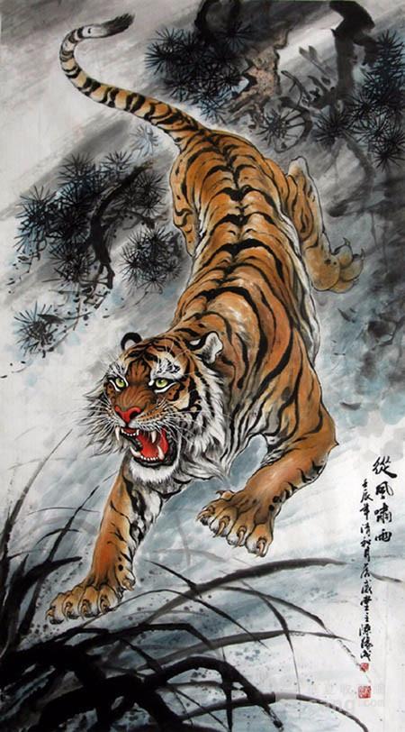 广西美协陈缘成  183 六尺走兽虎 单虎 横.竖幅图6