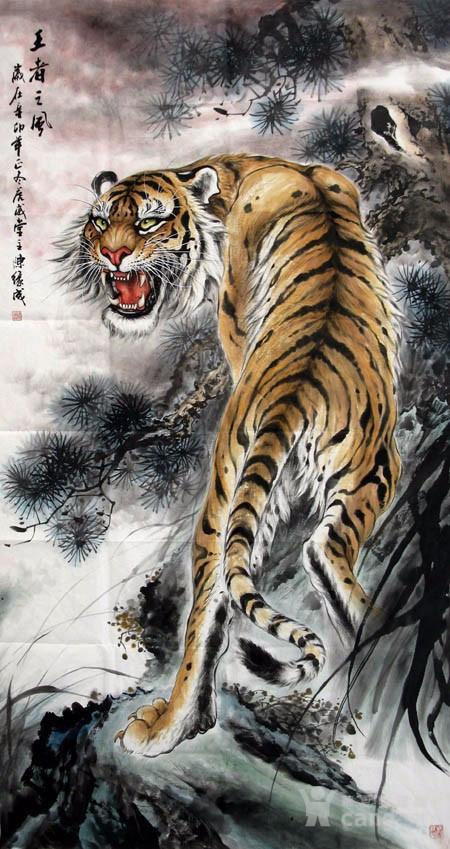 广西美协陈缘成  183 六尺走兽虎 单虎 横.竖幅图4
