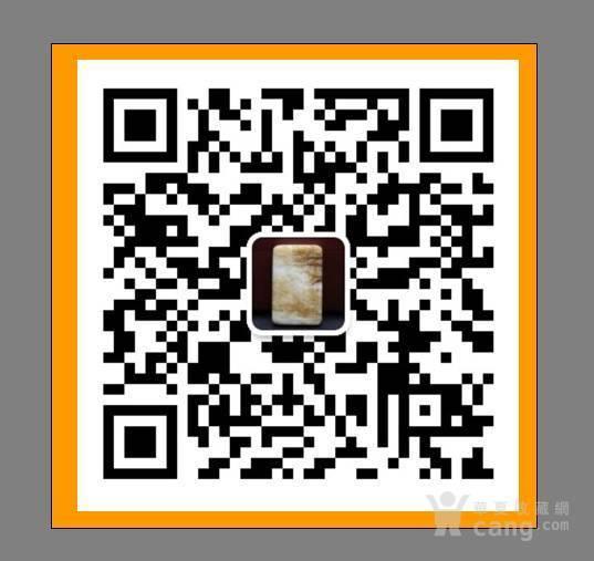 和田白玉籽料玉龙型挂件图7
