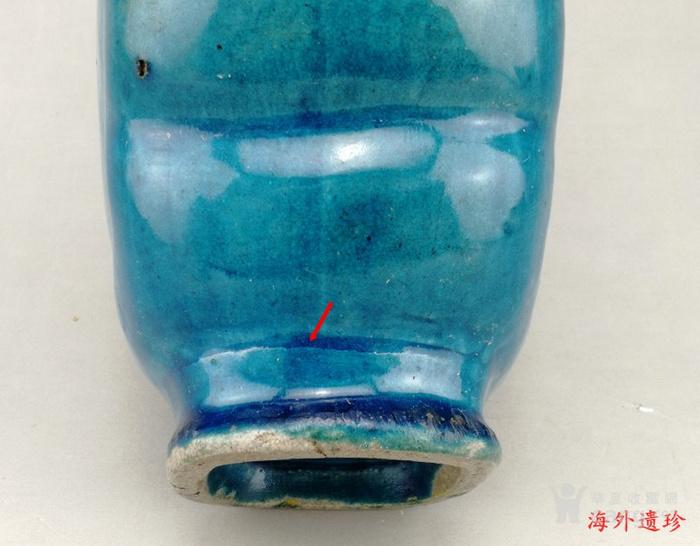 清中期 孔雀蓝釉如意云耳海棠式瓶图10