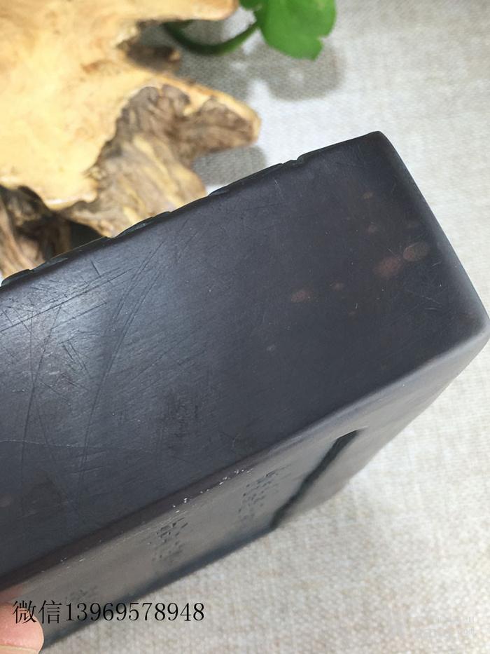 清代传世文房精品名家雕刻砚台图10
