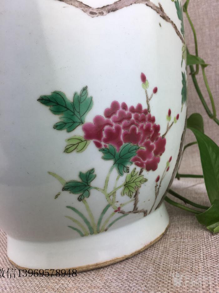 清代中期粉彩花卉瓶一件包老图10
