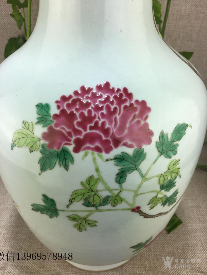 清代中期粉彩花卉瓶一件包老图9